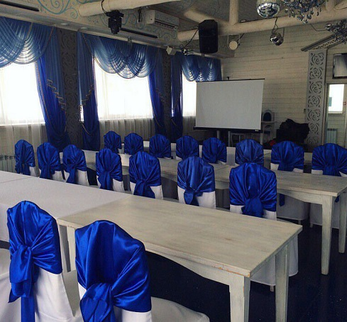 Банкетный конференц-зал