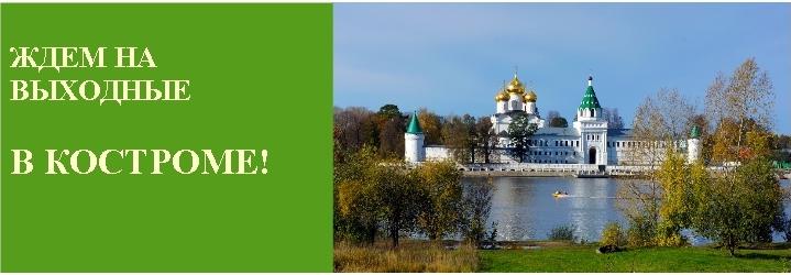 http://hotel-snegurochka.ru/wp-content/uploads/2018/05/na-vyhodnye.jpg